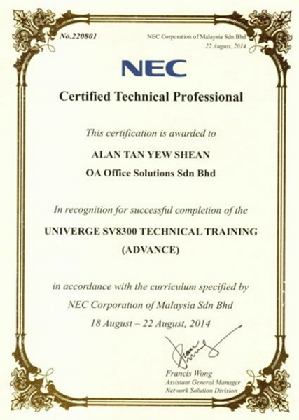 NEC Certificate of Technical Professional (2014)